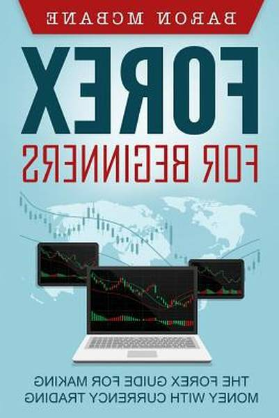 Review Forex account management how often does forex update